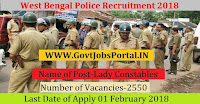 West Bengal Police Recruitment 2018 – 2550 Lady Constables
