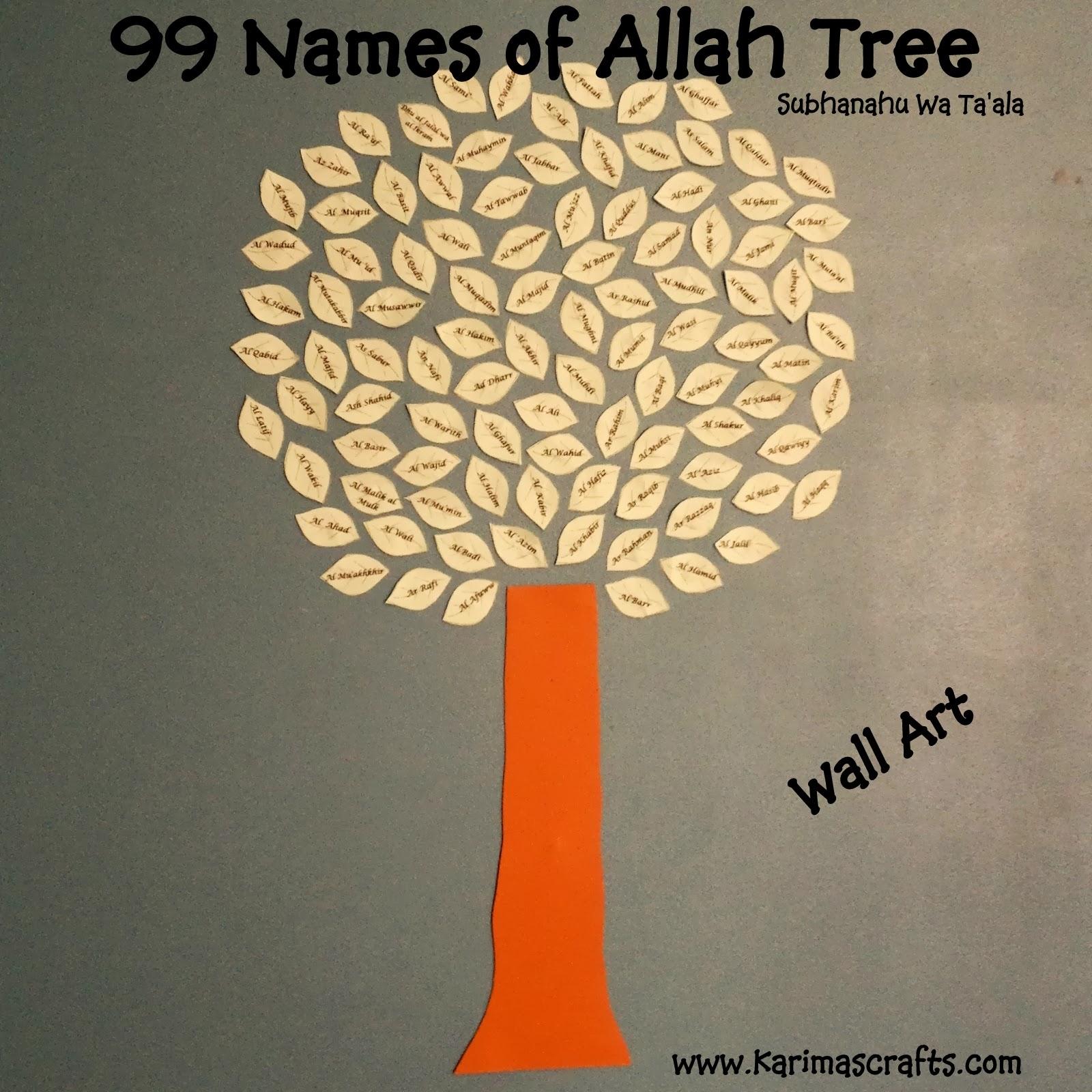 Karima S Crafts 99 Names Of Allah Tree