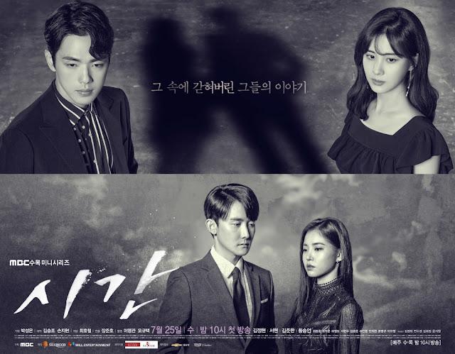 Kata Kata Bijak Drama Korea Time