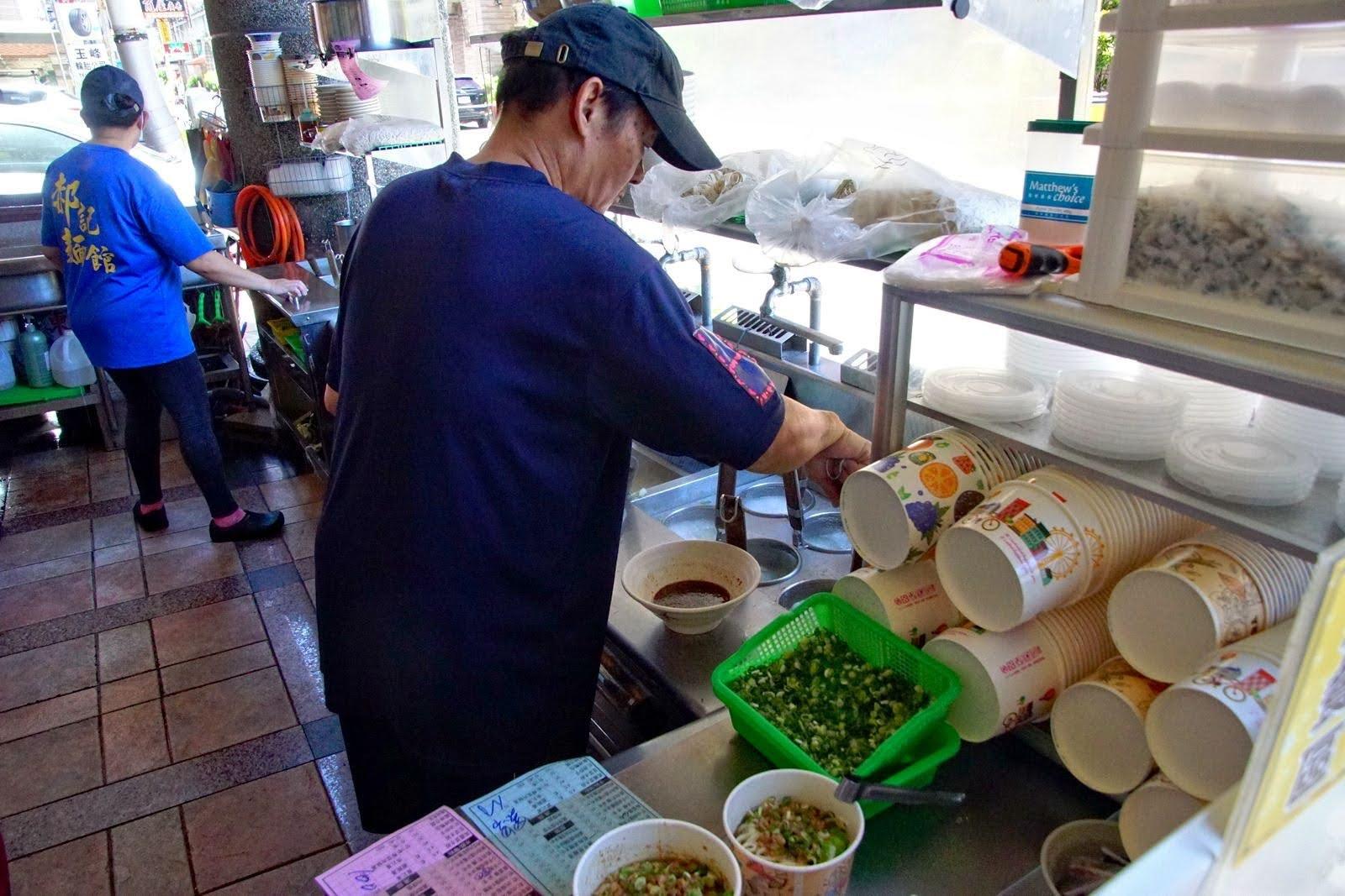 [台南][安平區] 郝記麵館|40年老店新開|五期超人氣麵店|食記