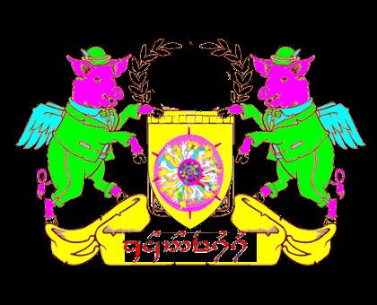 Valets de Bucéphale Tengwar