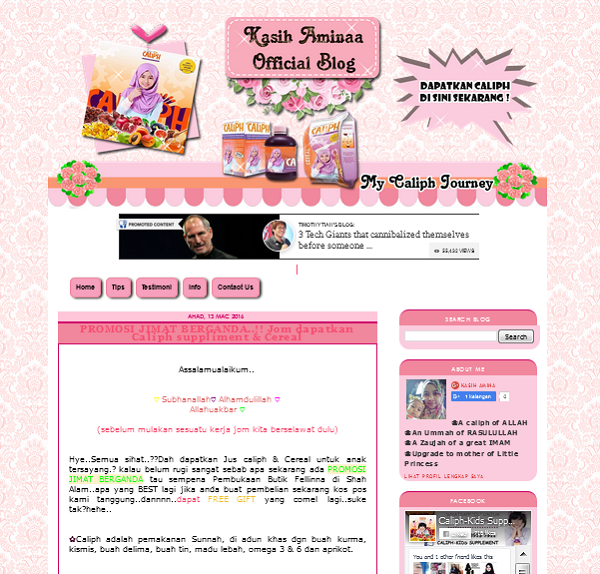Blog Design 49