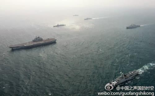 Armada tempur kapal induk China