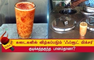 Health effects of mixed fruit juice