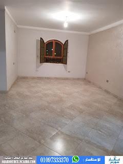 شقة للايجار الحى الثالث التجمع الخامس القاهرة الجديدة 175 متر دور اول سوبر لوكس بالقرب من المحكمة بالمطبخ