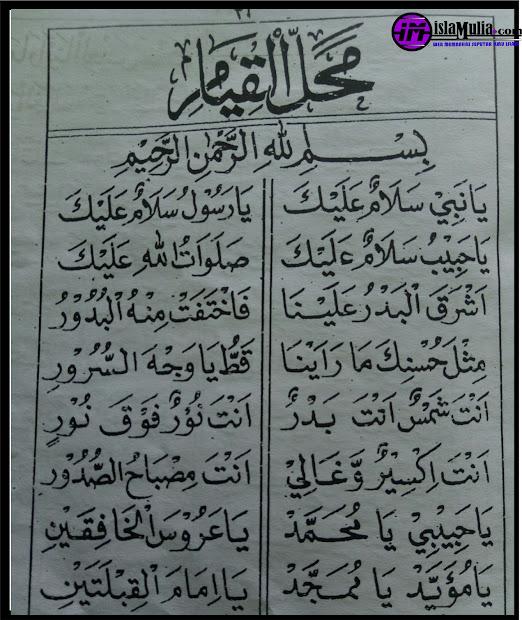 Lirik Lagu Sholawat Ya Nabi Salam Alaika