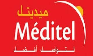 الخدمات الاساسية لشركة ميدتيل