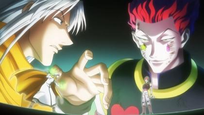 ฮิโซกะ vs คาสโทโร่