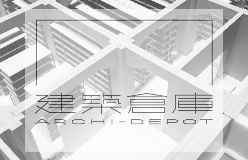 logo de archi-depot sobre su maqueta