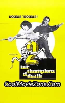Two Champions of Death (1980)
