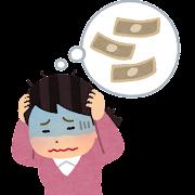 借金で悩む女性のイラスト(現金)