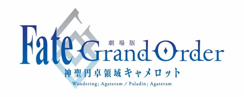 anime fate grand order camelot