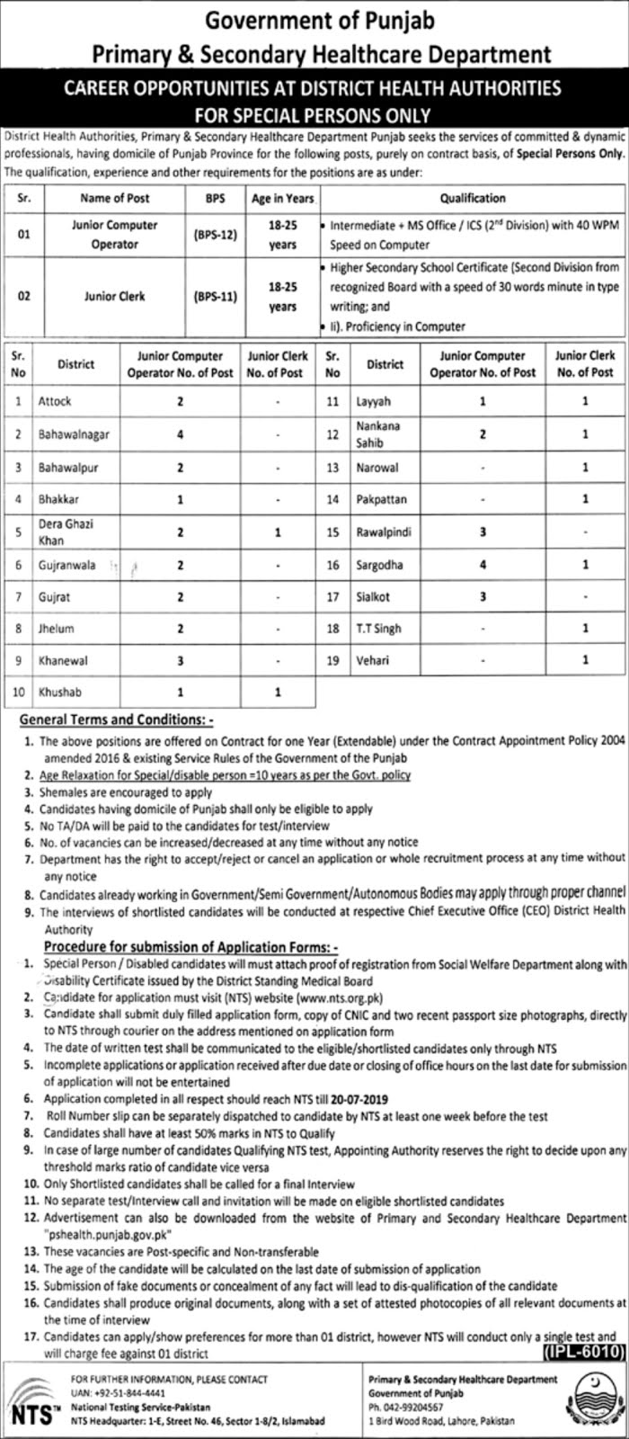 jobs in primary and secondary healthcare department 2019,primary and secondary healthcare department jobs,primary and secondary healthcare department punjab jobs 2019,healthcare department jobs 2019,health department jobs 2019,primary and secondary healthcare department punjab,healthcare department jobs,jobs in health department 2019,primary and secondary healthcare department jobs 2019