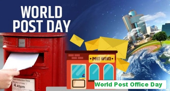 World Post Office Day 2018