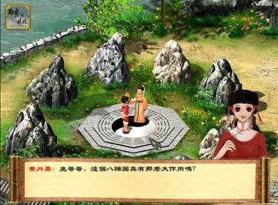 三國群雄傳之臥龍與鳳雛+遊戲攻略,孔明、龐統為主角的角色扮演RPG!