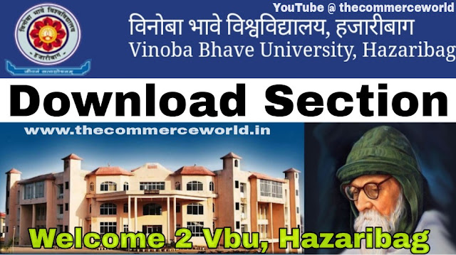 Vbu Admission Form, Vbu Registration Form, Vbu Degree Form, Vbu Migration Form, Vbu Provisional Certificate Form & All Types Of Forms - Get Download Here