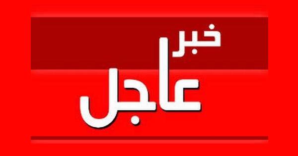 عـــــــــــــــــاجل تــــــــــــونس 3ajel%2B7