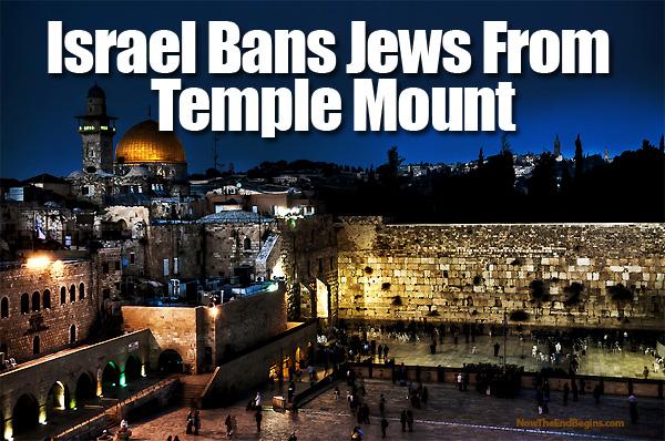 Jew Detector: Jerusalem Greater Israel: 1925 Wakf Temple Mount Guide 16