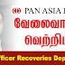 Vacancy In Pan Asia Bank