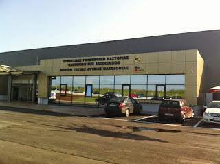 ΘΕΜΑ: «Μέτρα ρύθμισης οδικής κυκλοφορίας στο Νομό Καστοριάς- Προσωρινές κυκλοφοριακές ρυθμίσεις - Μονοδρόμηση της κυκλοφορίας επί του οδικού τμήματος που οδηγεί στο ΒΙ.ΠΑ. »