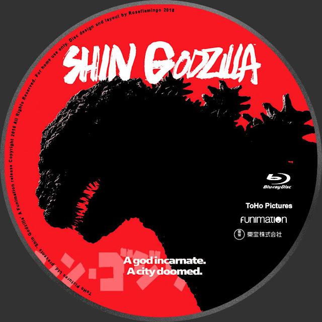 Shin Godzilla Bluray Label