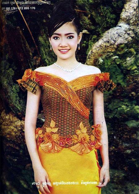 Khmer Women Dress Khmer Wedding Clothes