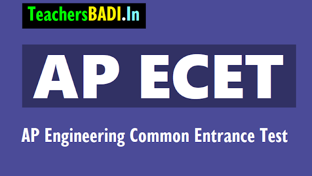 apecet 2018,online application form,hall tickets,results,rank cards,online ecet exam date,last date for apply,how to apply,engineering common entrance test 2018,apsche ecet 2018 jnt university,apecet.org