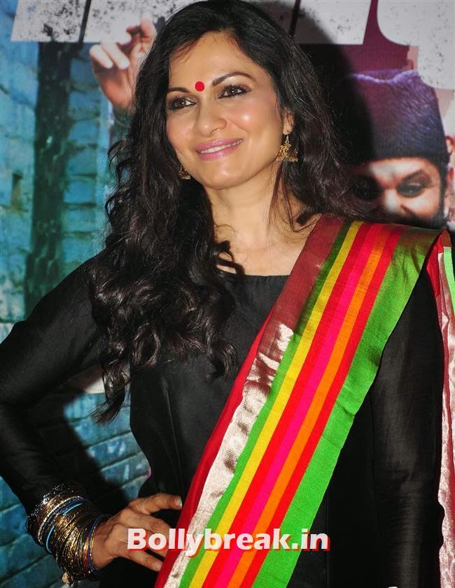 Maria Goretti, Dedh Ishqiya Premiere
