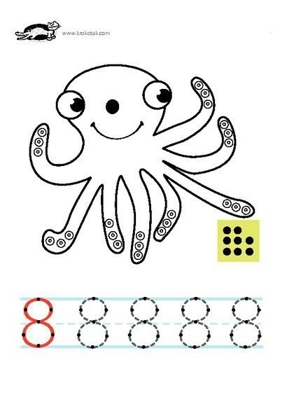 Printable Octopus Coloring Page For Kids | 594x420