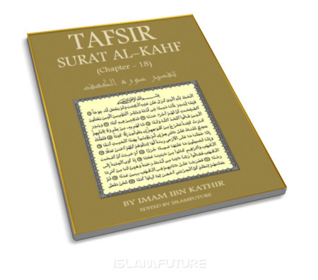 Tafsir Surat Al Kahf Chapter 18 Way To Islam