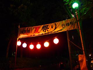 白橿祭りの花火大会へ!