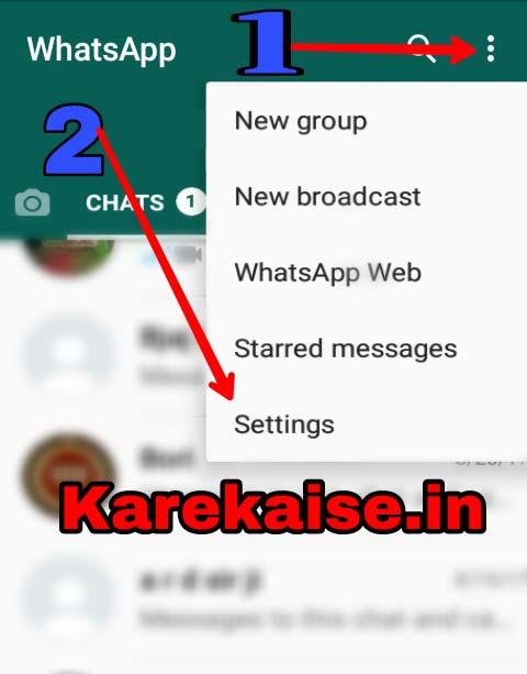 Whatsapp par khud ko unblock kaise karte hai