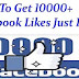 How to Get 5000 Likes on Facebook Posts How to Increase Facebook Likes I...