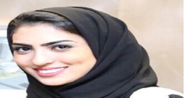 الكلمات الأخيرة للمحامية السعودية قبل مقتلها بهجوم اسطنبول...صادمة