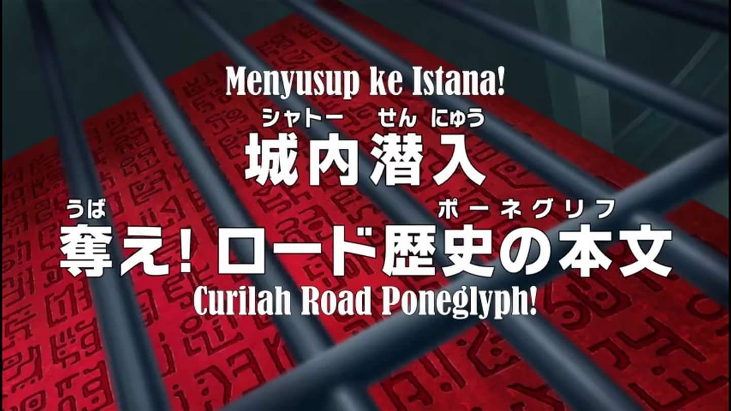 One piece episode 43 subtitle indonesia : Watch lust in the