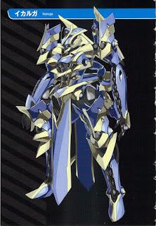 Silhouette Knight Erenesti Knight & magic