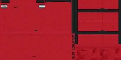Nike Teamware 2016-2017 v2