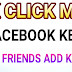 HOW TO ADD ALL FACEBOOK FRIENDS IN ONE CLICK