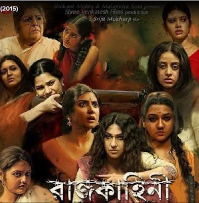Rajkahii 2015 movie watch online download