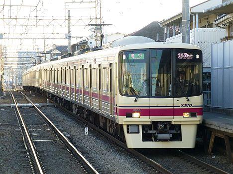 京王電鉄 急行 京王多摩センター行き10 8000系(2013.2限定運行)