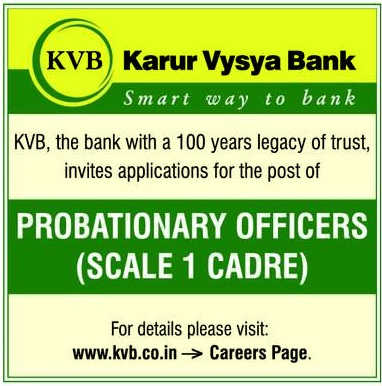 KVB Probationary Officer vacancy 2017
