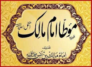 Muwatta Imam Malik Urdu Complete Download Pdf