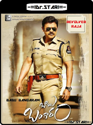 Babu Bangaram 2016 Dual Audio UNCUT HDTVRip 480p 400Mb world4ufree.to , South indian movie Babu Bangaram 2016 hindi dubbed world4ufree.to 480p hdrip webrip dvdrip 400mb brrip bluray small size compressed free download or watch online at world4ufree.to
