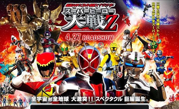 Kamen Rider x Super Sentai x Uchu Keiji - Super Hero Taisen Z Sub Indo
