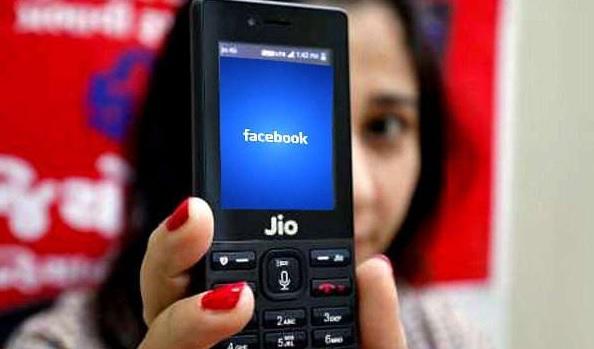 jaipur, mumbai, jiophone, facebook, facebook in jiophone, facebook app in jiophone, jiophone facebook, use facebook in jiophone