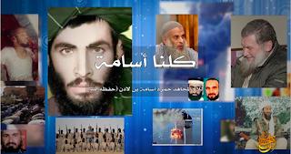 Bin Osama Ungkap Kaum Syiah Sedang Memperluas Pengaruhnya di Timur Tengah