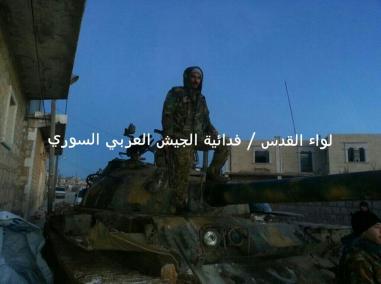 Άρματα της Liwa al-Quds