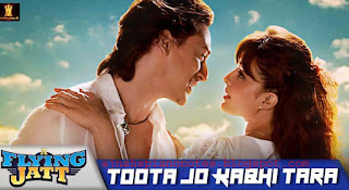 Toota Jo Kabhi Taara Sargam Piano Notes | A Flying Jatt  Full