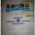 حلول انشطة اللغة العربية للسنة الثالثة 3 ابتدائي الجيل الثاني pdf