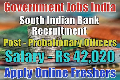 South Indian Bank Recruitment 2018